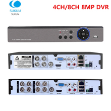 4CH 8CH 8MP CCTV DVR Hybird NVR H.265 Xmeye APP 8Megapixel Security Camera Video Recorder Support 5MP 8MP AHD Camera And RS485