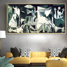 Guernica famous canvas paintings reproductions print on art