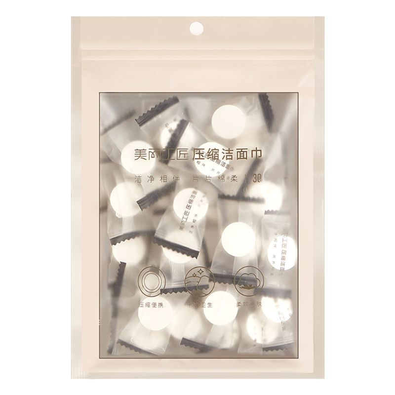 30pcs/pack Compressed Towel Disposable Non Woven Cloth Tablet Coin Size Expandable Face Care Tissue For Travel Outdoor