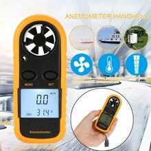 Портативный ЖК-дисплей мини цифровой анемометр измеритель скорости ветра 0-30 м/с Датчик тестер с подсветкой дисплей