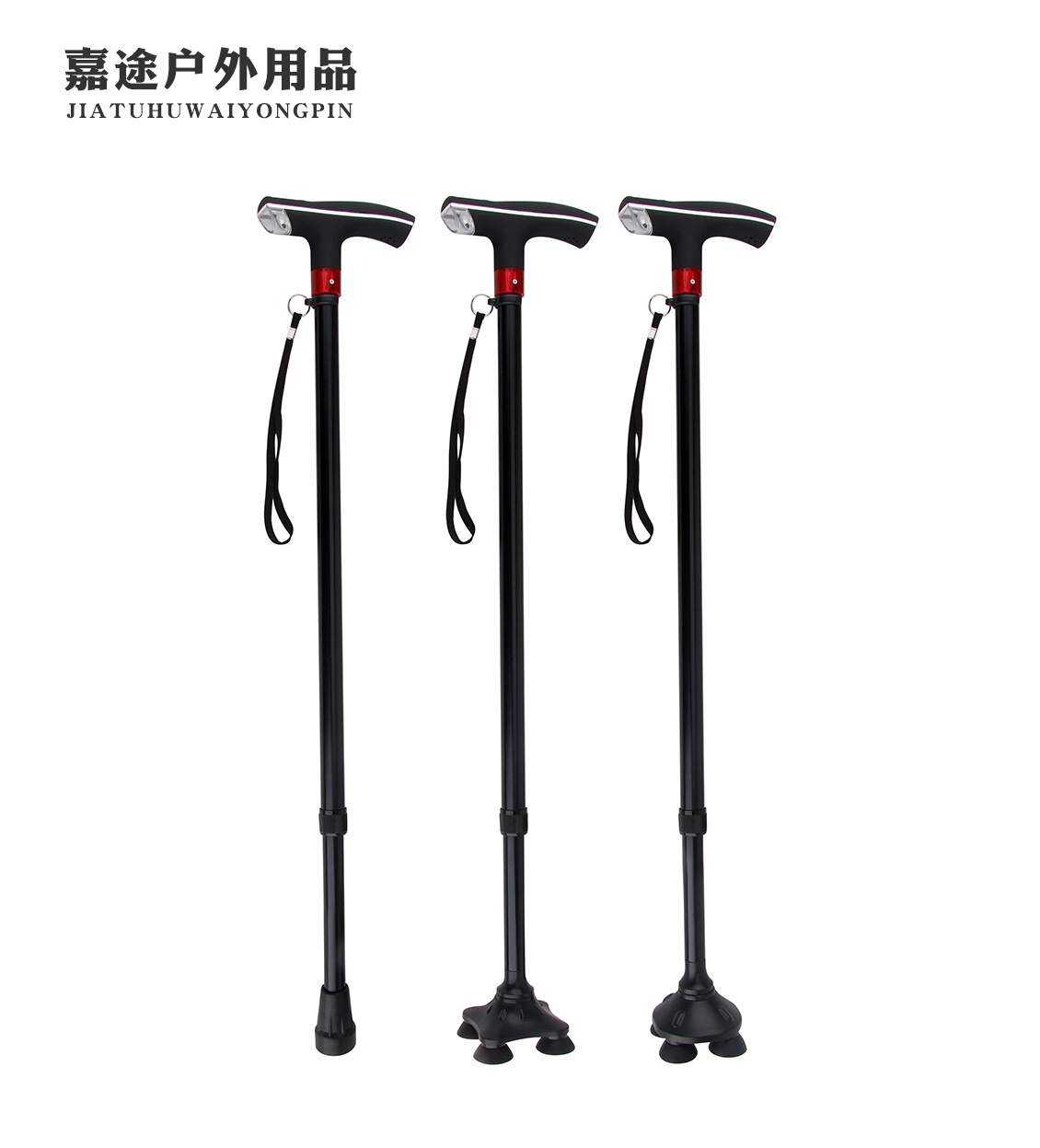 Wear-Resistant Quadrangle Crutch Anti-slip Elderly People Rod Old Man Wand Foldable Multi-functional Walking Stick Ultra-Light A