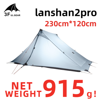 3F UL GEAR LanShan 2 pro Tent 2 Person Outdoor Ultralight Camping Tent 3 Season Professional 20D Nylon Both Sides Silicon Tent double 20d silicon coated four seasons ultra light camping outdoor tent