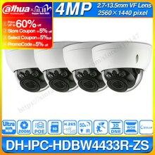 الجملة DH IPC HDBW4433R ZS 4mp IP كاميرا 4 قطعة/الوحدة IP CCTV كاميرا مع 50 متر IR المدى Vari التركيز شبكة كاميرا الشحن السريع