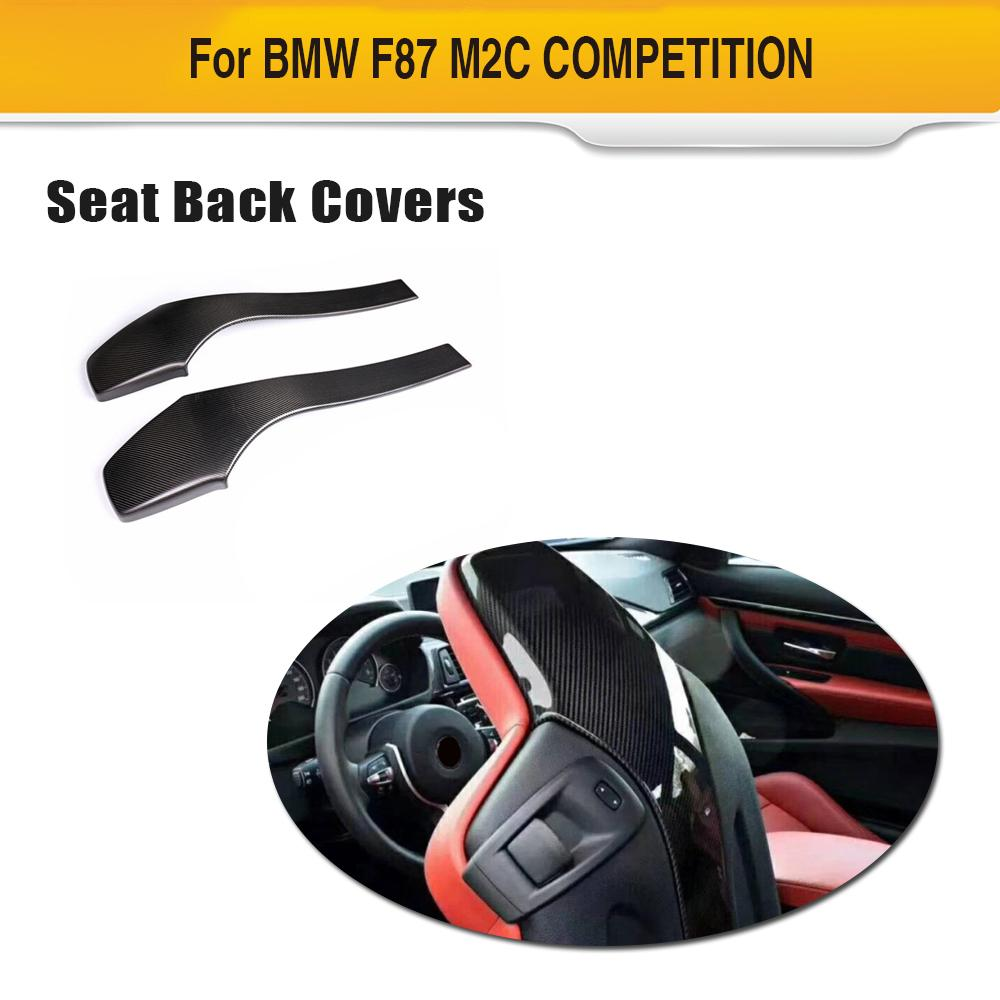 Dry Carbon Fiber Car Back Seat Shell For BMW F87 M2C 2018 2019 Add On Cometition Seatback Shell Cover Trim