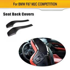 Funda seca de fibra de carbono para asiento trasero de coche para BMW F87 M2C 2018 2019 Add On comitition