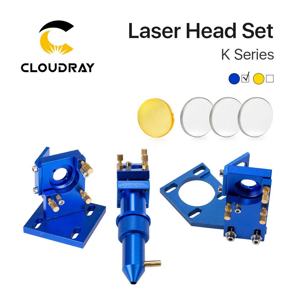 Серия K: CO2 лазерный набор для всей поверхности головы для 2030 4060 K40 лазерный станок для гравировки и резки