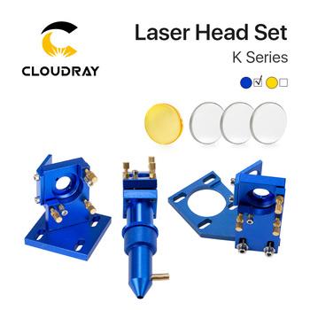 Serii K CO2 głowica laserowa zestaw do 2030 4060 K40 maszyna do laserowego cięcia i grawerowania tanie i dobre opinie Cloudray K series CO2 Laser Head Set (4060) 50 8mm 12 18 20mm