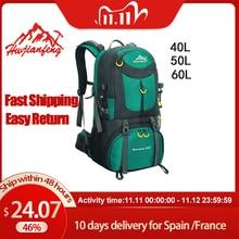 40L 50L 60L في الهواء الطلق حقائب مقاومة للماء على ظهره الرجال تسلق الجبال الرياضة حقيبة الظهر المشي لمسافات طويلة على ظهره النساء حقيبة التخييم حقيبة السفر