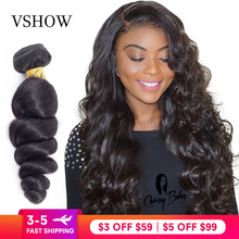 VSHOW Hair Brazilian Loose Wave Bundles 100% Remy Hair Extensions Natural Black 1/3/4 Bundles