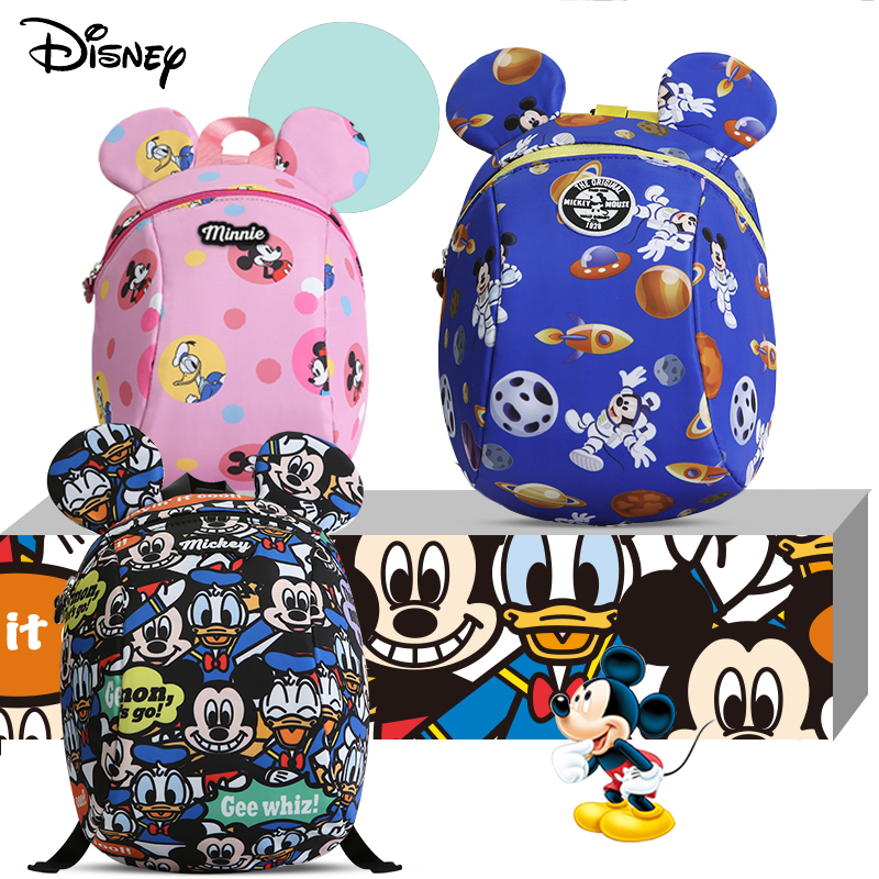 Disney Mickey Minnie Baby Backpack Toddler Anti Lost Backpack  Baby Cartoon Pattern Children Schoolbag Kids Walking Leashes Bag
