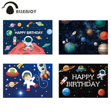 Allenjoy planet universe photography backdrop rocket astronaut space background Banner Boy Birthday Baby Shower Party Photozone