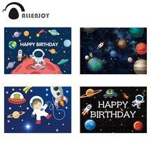Allenjoy planet universum fotografie hintergrund rakete astronaut raum hintergrund Banner Junge Geburtstag Baby Shower Party Photozone