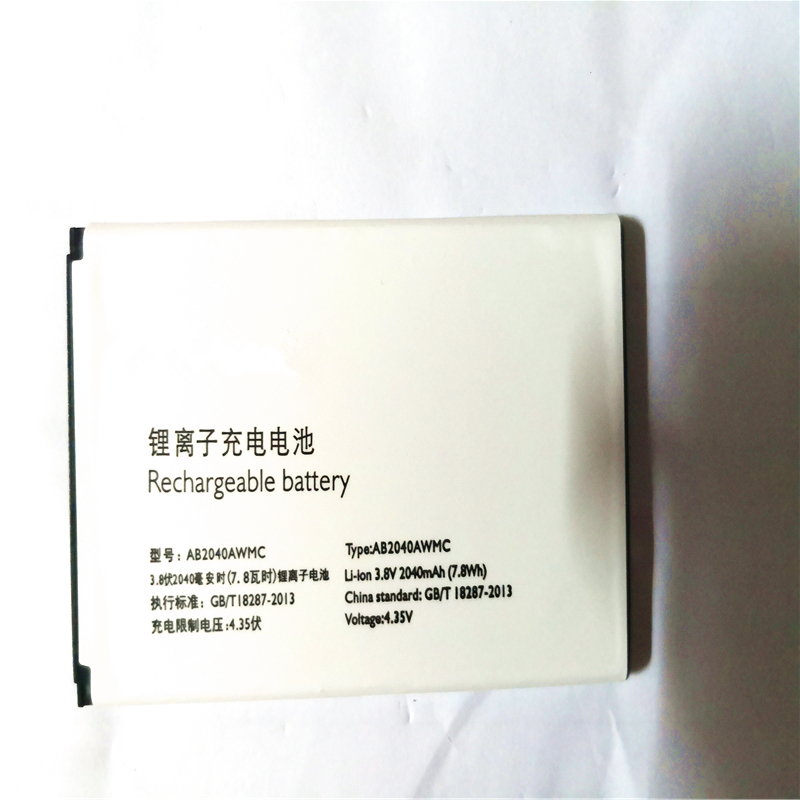 AB2040AWMC battery for Xenium S398 CTS398 cellphone Battery for philips smart Mobile phone with phone holder