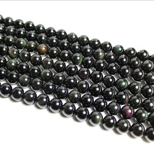 8mm Natural Round Rainbow Black Obsidian Stone Loose Gemstone Beads DIY Accessories for Jewelry Bracelet Necklace Making 15inch