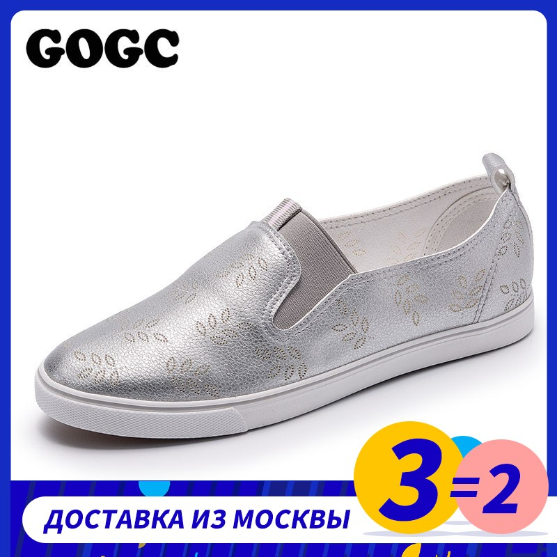 GOGC 2019 Brand Slipony Women Shoes Ladies Leather Shoes Breathable Soft Women Flats Shoes Vulcanized Slip On Women Sneakers 942