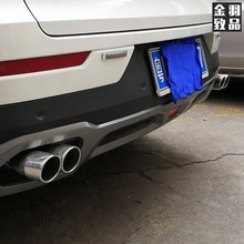 For Haval H6 exhaust pipe tail throat stainless steel Muffler decoration one minute two accessories modification