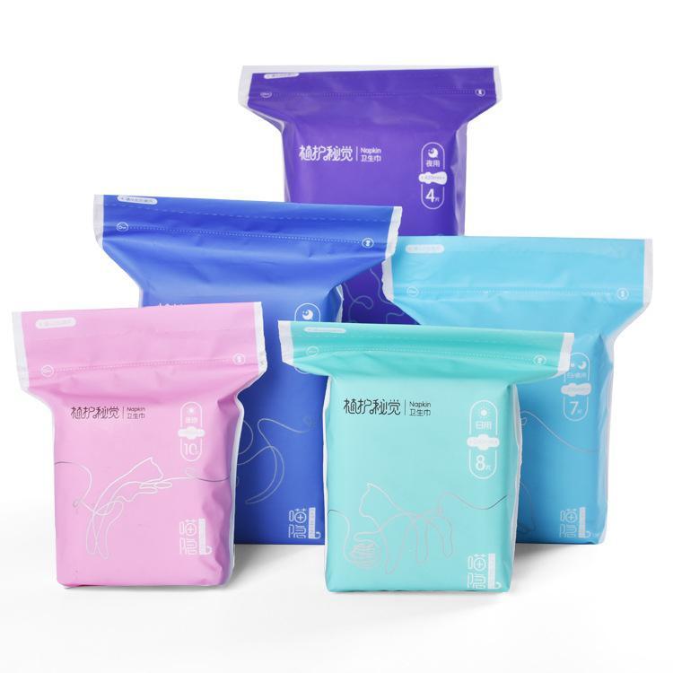 Soft Skin Friendly Ultra Thin Breathable Daily / Night Sanitary Napkins Sanitary Pad