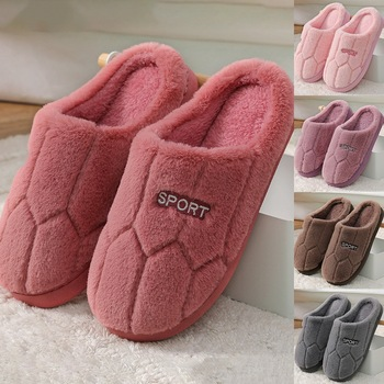 Hot Selling Women's House Slippers Slip-On Anti-Skid Flower Indoor Casual Shoes Snow Slippers Women comfortable Indoor image