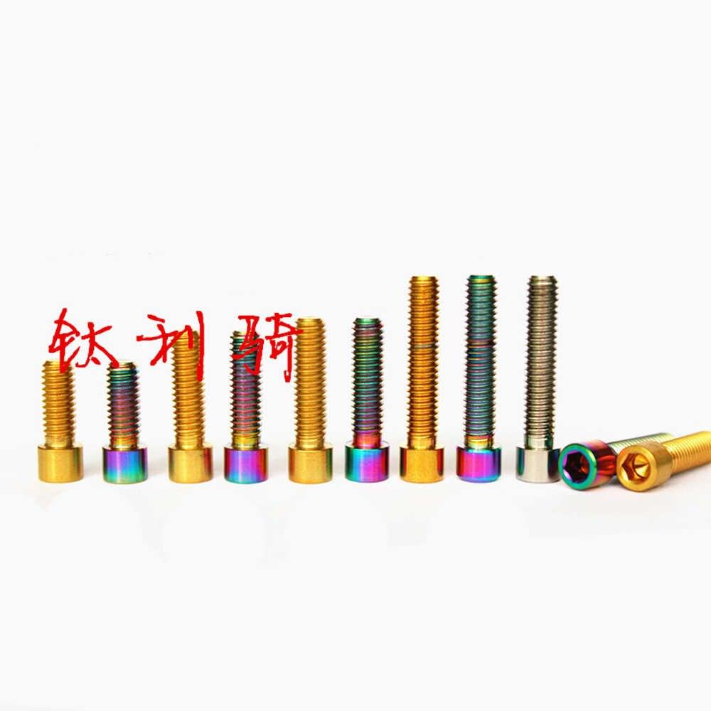 M4 X 10 Mm 13.5 Mm 15 Mm Ti Rainbow Golden GR5 Titanium Alloy Baut Sekrup untuk Sepeda Derailleur