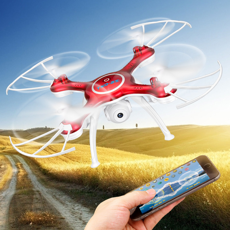 Txd-3s Unmanned Aerial Vehicle Remote Control Aircraft Pressure Set High Aerial Photography Quadcopter Model Airplane CHILDREN'S