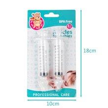 Aspirador nasal infantil, 2 peças, tubo de agulha para limpeza de nariz, cuidados com o bebê, limpador de nariz, 10ml, rinite, lavadora nasal