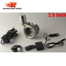 Válvula de recorte universal para escape de coche, 2,5 , 63mm, juego de mando a distancia inalámbrico de estilo abierto, 1 juego