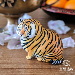 Tigre gordo lugar genuino pequeño zoológico Uncle Erma Utopia popularidad Tide Play decoración de escritorio