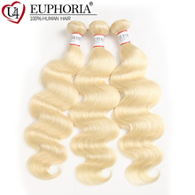 Ombre Color Human Hair Weave Bundles EUPHORIA Blonde 1B 613 Body Wave Hair Weft Extensions 8-26inch Brazilian Remy Hair Weaving цена 2017