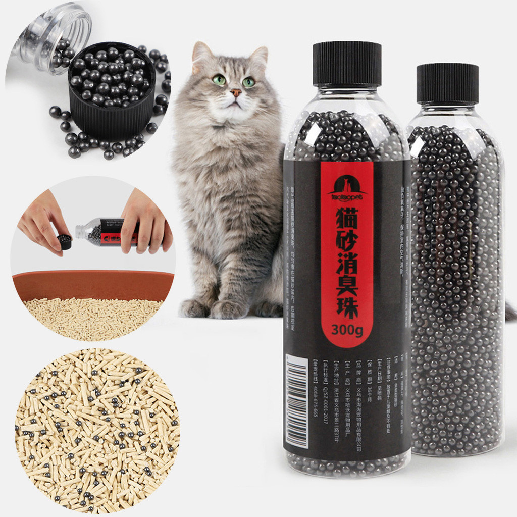 Pet Cat Litter Deodorizing Powder Removing Bamboo Charcoal Activated Carbon Box Pet Odor Neutralizer Cat WasteFreshing Supplies