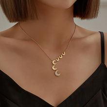 Золотая цепочка Луна подвеска колье ожерелье для женщин крупное