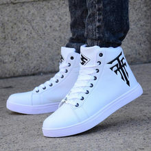 High Top Sneakers Men Casual Shoes Lace Up Trainers Male White Sneakers Breathable Tenis Casual Sneakers Men Zapatillas Hombre