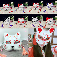 цена на Half Face Fox Mask Japanese Anime Hand-painted Kitsune Halloween Cosplay Mask