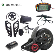 QS Motor 2000W 120 70kph electric bike mid drive motor assembly kits