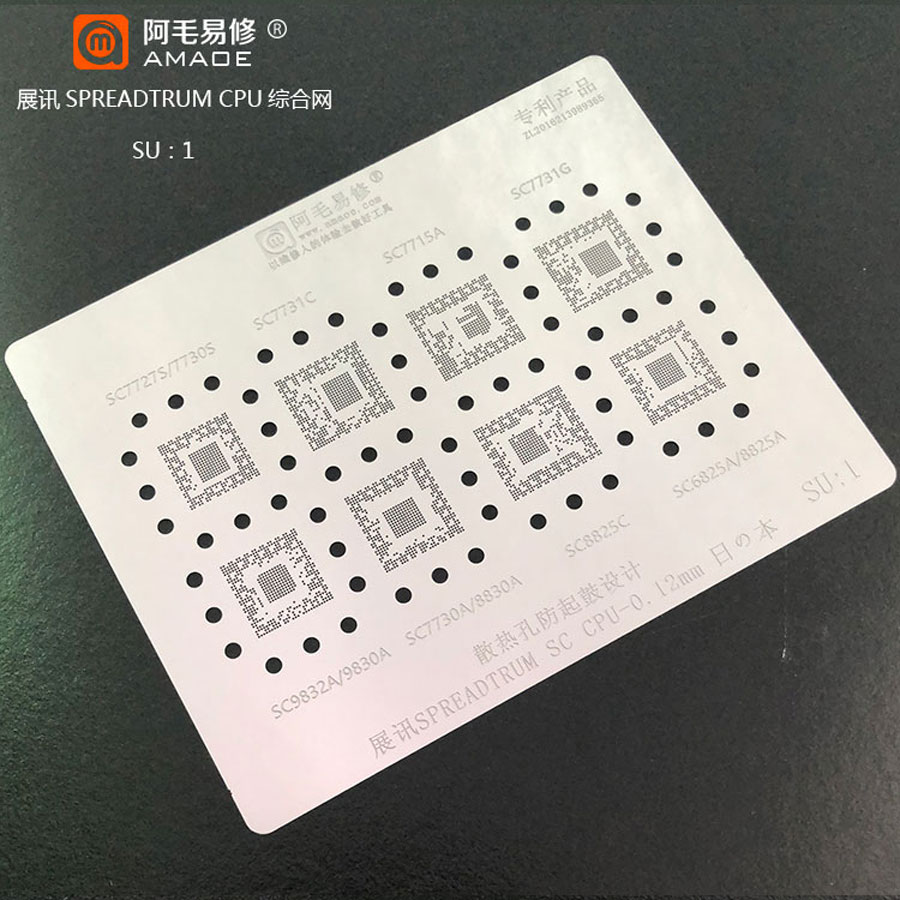 Amaoe BGA Reballing Stencil For CPU SC7727S SC7730S SC7731C SC7715A SC7731G SC9832A SC9830A SC7730A SC8830A SC8825C SC6825A