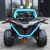 Large Off-road Vehicle Kid Baby Toy Car with Two Seats Remote Ride on Toys for 1-8 Years Old Child Electric Cars Can Sit People