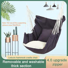 Hammock Outdoor Hanging-Chair Swinging Bedroom Garden Child Adult Nordic Single for Dormitory