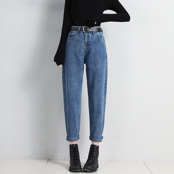 L Black Loose Straight Jeans Female 2020 Spring New High-Waisted Thin Old Man Turnip Pants Harun jeans woman distressed jeans фото