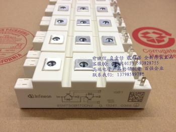 IGBT module BSM75GB120DN2 BSM75GB120DLC BSM50GB120DN2--HNTM
