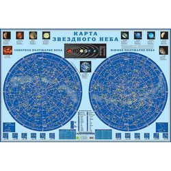 ستار خريطة جدار