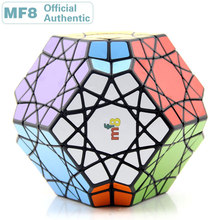 MF8 Sky Eye of Heaven Magic Cube Megaminxeds 3x3 Pastime Challenges Skill Patieince Speed Puzzle Educational Toys For Children cussler clive eye of heaven