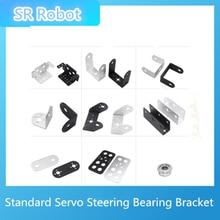 Servo Bracket For Standard Servo Steering Bearing Bracket To DIY Humanoid Robot Arm Robotic Part Accessory Platfrom U Beam L Toy