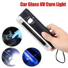 Lámpara UV de resina para reparación de cristales de coche, herramientas de reparación de parabrisas, UV