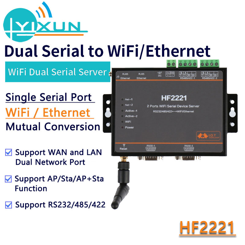 Dual Serial WIFI Server HF2221 Industrial Modbus 2-Port Serial Server RS232/RS485/RS422 To WiFi Ethernet Device Module DTU
