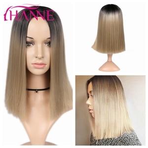 Image 5 - HANNE kısa düz sentetik peruk afro amerikan Bob peruk Ombre siyah/kahverengi sarışın/pembe peruk veya beyaz kadınlar