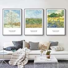 Винтажный Классический настенный постер Ван Гога постимпрессионистская