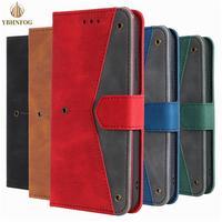 高級スプライシング磁気財布ケースhuawei社P30プロP40 lite Y5P Y6P 1080pスマート2020名誉9sホルダー革フリップスタンドカバー