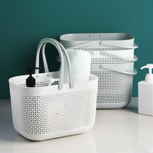 Portable Bathroom Imitation Rattan Shower Basket Plastic Bath Storage Basket Bath Multi-Purpose Dirty Clothes Laundry basket