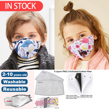 New Fashion Cartoon Children Reusable Mask Set For Kids 2-10 Years Mouth Face Mask With 5 pcs PM2.5 Filters New Washable Mask