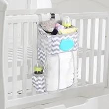 Baby Crib Hanging Storage Bag Diaper Nappy Organizer Cot Bed Organizer Bag Infant Essentials Diaper Baby Kids Crib Bedding Set