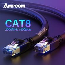 AMPCOM S/FTP CAT8 Ethernet kablosu, yüksek hızlı yama kablosu 10Gbps, 25Gbps, 40Gbps altın kaplama ile RJ45 konektörü